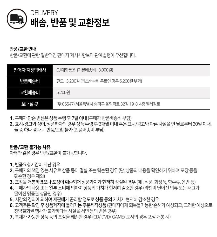 리틀캐틀 이쑤시개 디스펜서(레드) - 아티아트, 12,800원, 생활잡화, 이쑤시개 홀더